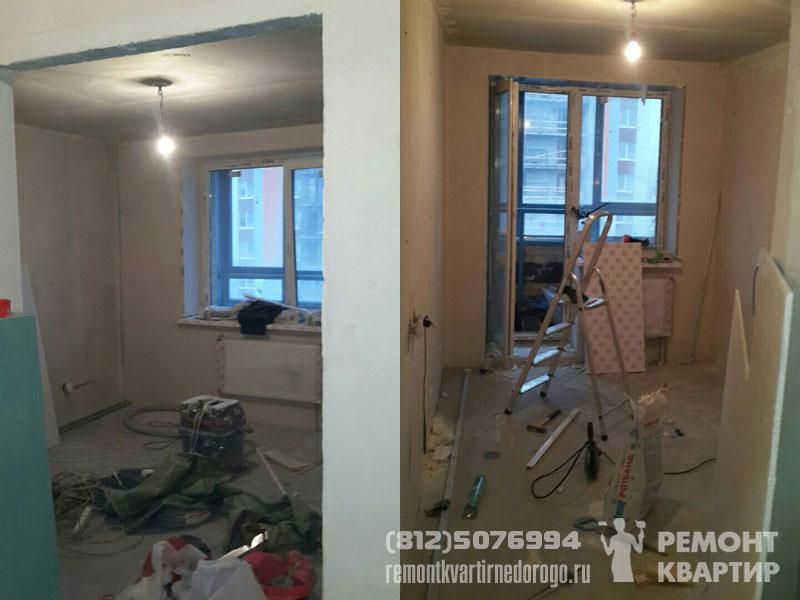 Доска объявлений москва ремонт квартир